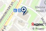 «ПОБЕДА» на Яндекс карте