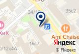 «Астарта» на Яндекс карте