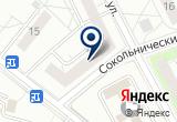 «Эра Милосердия, ООО» на Яндекс карте