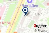 «Фан, сеть копировальных центров» на Яндекс карте Москвы