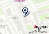 «Столица Кредитов, микрофинансовая компания» на Яндекс карте Москвы