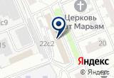 «Элмос, ЗАО, монтажная фирма» на Яндекс карте Москвы