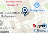«Аквамарин, цирк танцующих фонтанов» на Яндекс карте Москвы