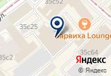 ««Розетки и Выключатели», ИП» на Яндекс карте