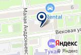 «Сайт знакомств Шуры-Муры, ООО» на Яндекс карте