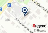 «Гостиничный комплекс - Видное» на Яндекс карте Москвы