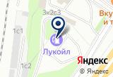 «FashionG, ГООК» на Яндекс карте