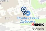 «Центр на Таганке, официальный дилер Chery» на Яндекс карте Москвы