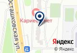 «Шнайдер, производственная компания, представительство в г. Москве» на Яндекс карте Москвы