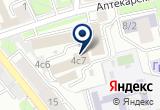 «Юго-восток промкапитал, ООО» на Яндекс карте Москвы