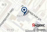 «Фото-синтез, ООО» на Яндекс карте Москвы
