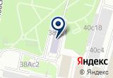 «ДЕТСКОГО И ЮНОШЕСКОГО ТУРИЗМА И КРАЕВЕДЕНИЯ ЦЕНТР» на Яндекс карте