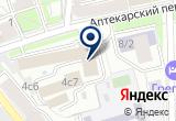 «Энергоэффективный город, ООО» на Яндекс карте Москвы