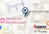 «Bombardier, торгово-производственная компания» на Яндекс карте Москвы