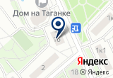 «Передвижной Московский Планетарий» на Яндекс карте Москвы