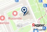 «При Московской торгово-промышленной палате арбитраж» на Яндекс карте Москвы