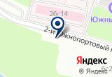 «Викар пкф ООО» на Яндекс карте Москвы