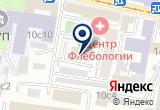 «Реконструкция пик ЗАО» на Яндекс карте Москвы