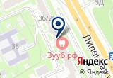 «Пьезохирургия в стоматологии ЗУУБ, 000» на Яндекс карте