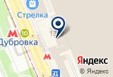 «Рекаунт Групп, ООО» на Яндекс карте Москвы