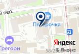 «Биология, ООО» на Яндекс карте
