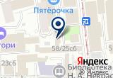«Высокотехнологичные системы, ООО» на Яндекс карте Москвы