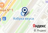 «Сокольники, компания» на Яндекс карте Москвы