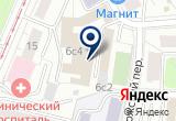 «Электролайн компания, ООО» на Яндекс карте Москвы