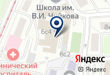 «Станларт Безопасности, ООО» на Яндекс карте Москвы