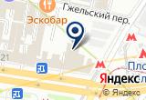 «САТОКА ООО» на Яндекс карте