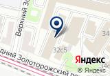 «ПРАЗДНУЕМ ЮБИЛЕЙ Специализированное event-агентство» на Яндекс карте Москвы
