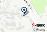 «БАС-Авто, автосервис по ремонту автомобилей» на Яндекс карте