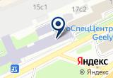 «Караоке Ля Мажор, ООО» на Яндекс карте