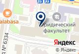 «ЭЙРВЭЙЗ ТЕХНИКС, ЗАО, сервисная компания» на Яндекс карте Москвы