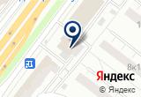 «ООО Спец-Техник, ООО» на Яндекс карте