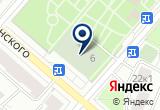 «АРКТИКА» на Яндекс карте