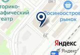 «Удобно-деньги, микрофинансовая организация» на Яндекс карте Москвы