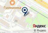 «Глобал Стандарт, ООО» на Яндекс карте Москвы