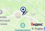 «Царицынские Оранжереи» на Яндекс карте Москвы