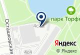 «НЕОЛИТ АРТ, ООО» на Яндекс карте