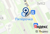 «Снежинка-М, ООО, фотоателье» на Яндекс карте Москвы