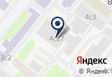 «Кузов-Fix, автомастерская» на Яндекс карте Москвы
