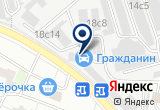 «Центр авторазбора для Audi» на Яндекс карте Москвы