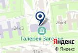 «Юношеская библиотека №158, Южный административный округ» на Яндекс карте Москвы