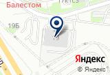 «Комбинат дошкольного питания» на Яндекс карте Москвы