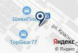 «Garant-Dorstroy, ООО» на Яндекс карте