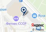 «Call Im, аутсорсинговая компания» на Яндекс карте Москвы