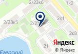 «№ 100 НА КОРОЛЕНКО» на Яндекс карте