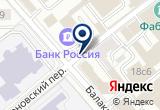«ВИП Корпорейт Тревел, компания» на Яндекс карте Москвы