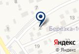 «Экспресс-Сервис, ООО - Другое месторасположение» на Яндекс карте Москвы